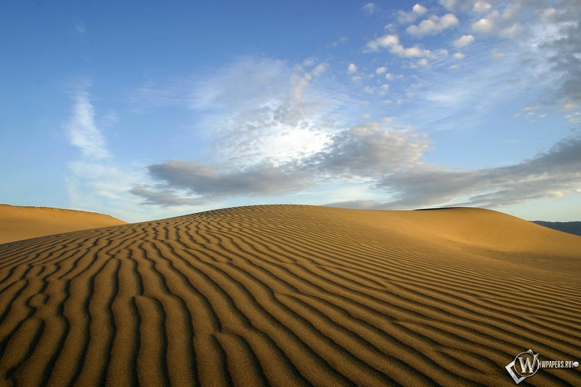 Пустыня 1920x1280