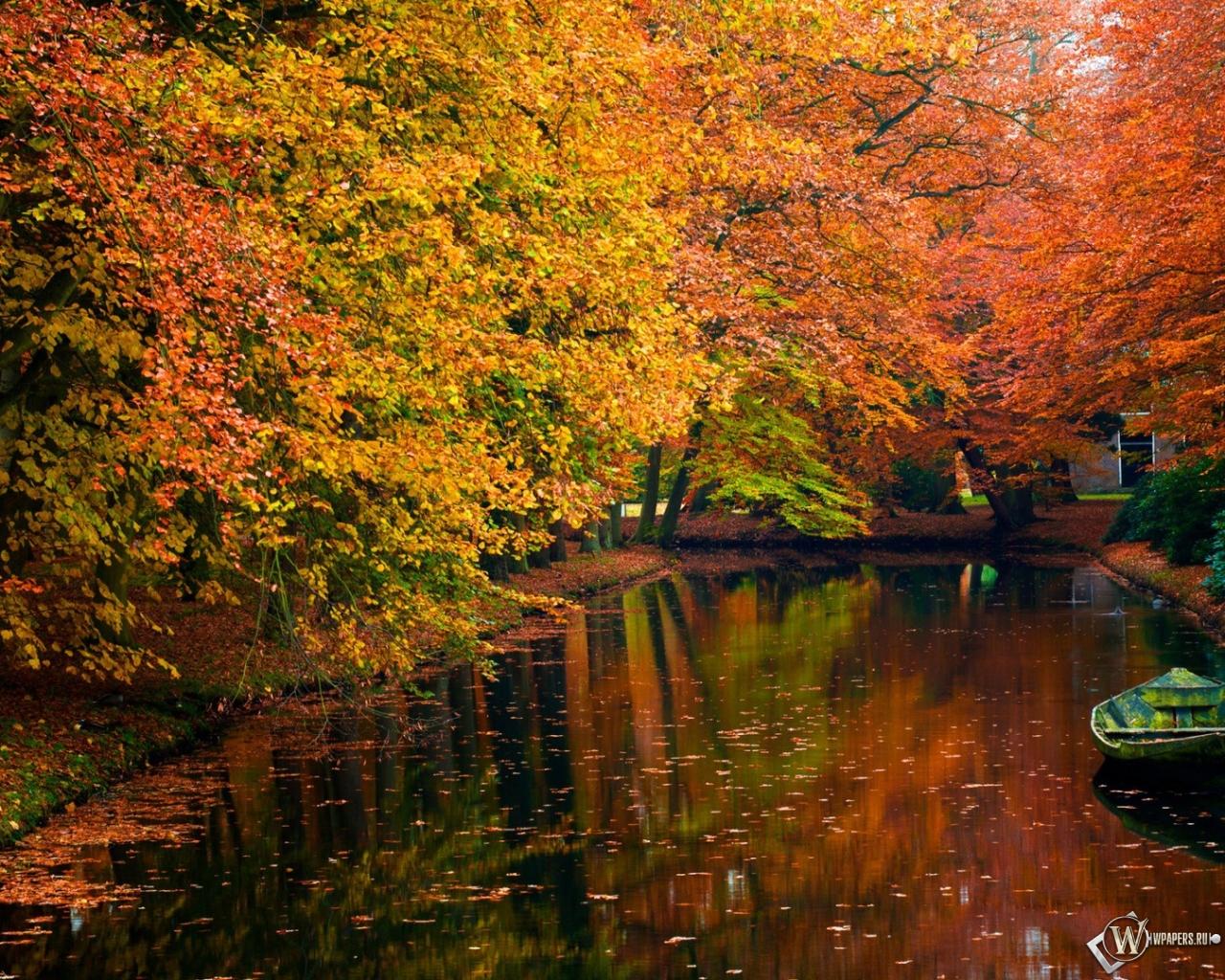Осенний пруд 1280x1024