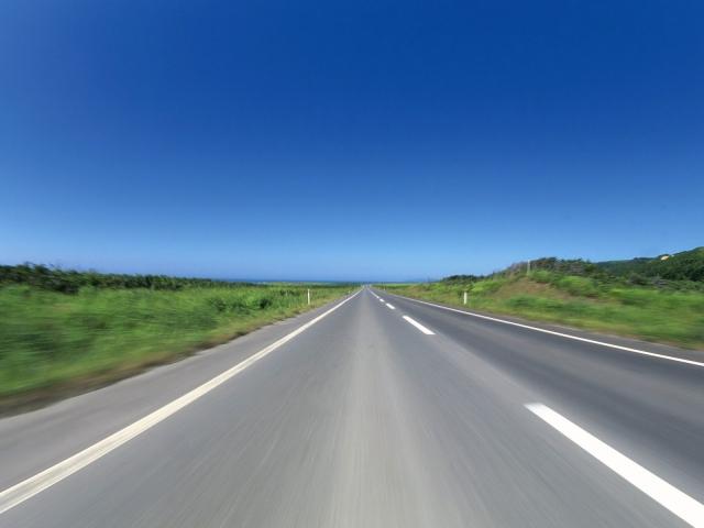 Бескрайняя дорога