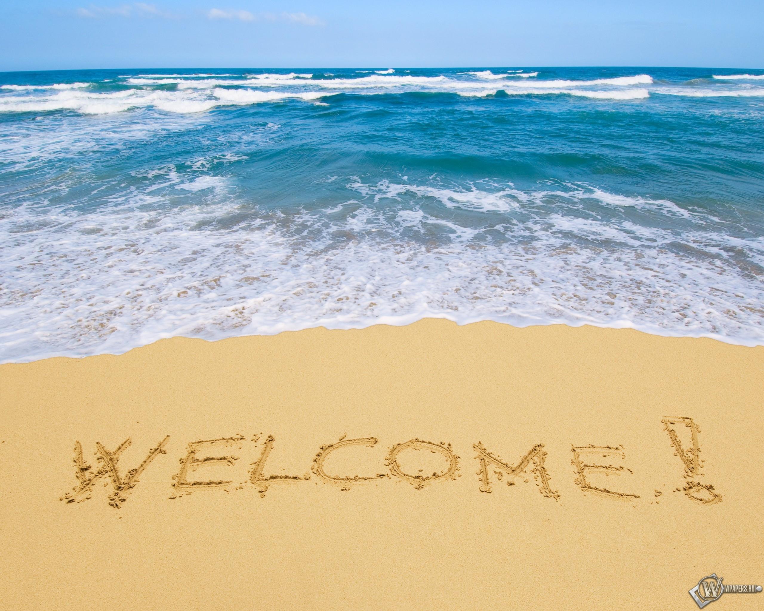 Добро пожаловать на море 2560x2048